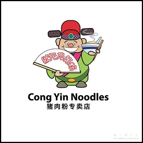 Cong Yin Pork Noodles From Ipoh Gardens To Bandar Puteri Puchong