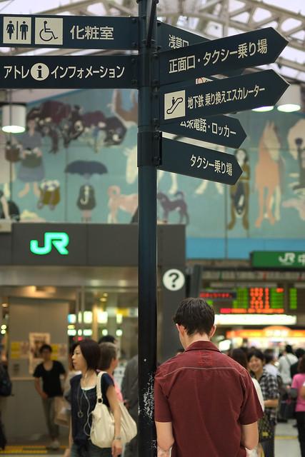 駅の案内表示