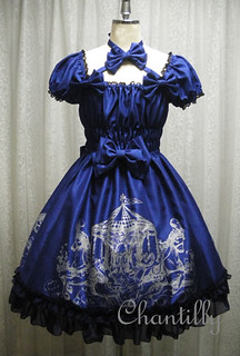 Atelier Pierrot Chantilly Phantom merry go round Navy