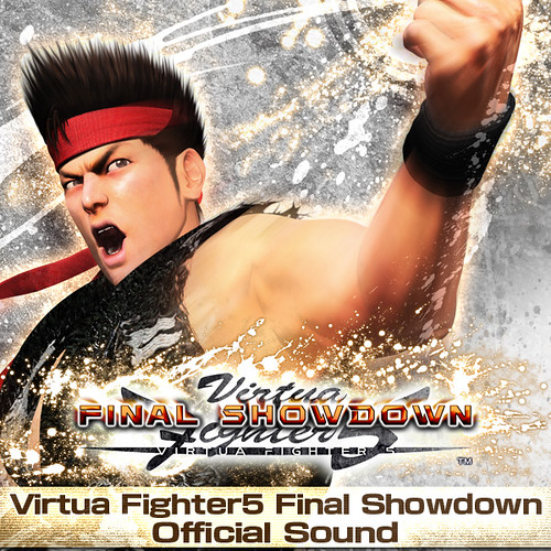 Virtua Fighter 5 Final Showdown Official Soundtrack