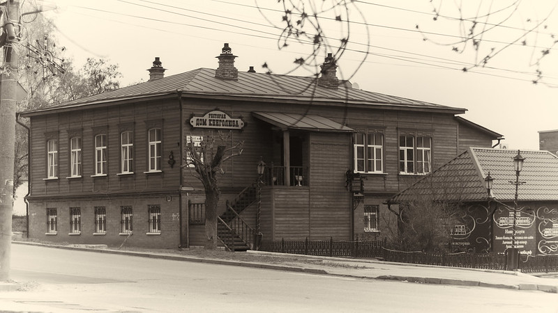 Дом книголюбов (сейчас ресторан)