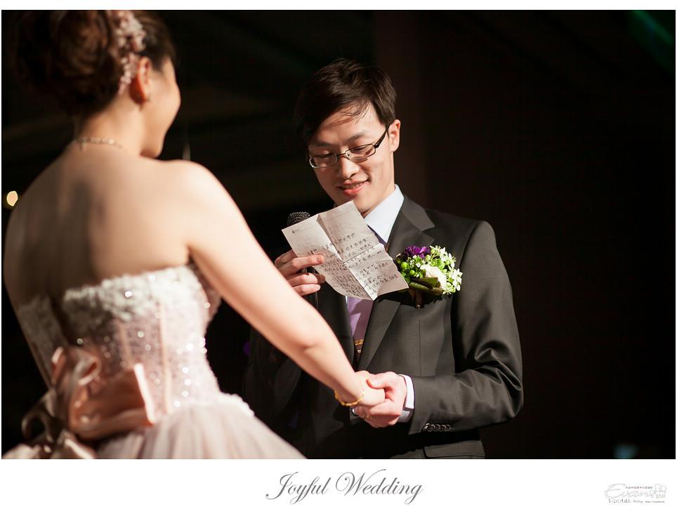婚攝 小朱爸 尹羚&前廣 典華 _00122
