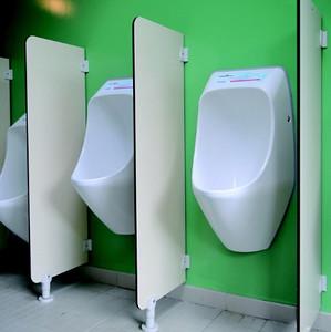 urinal-dividers