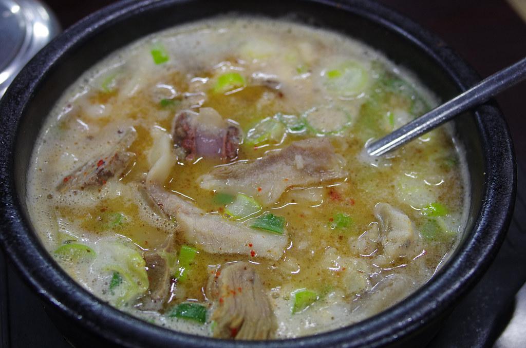 hankuk sundae