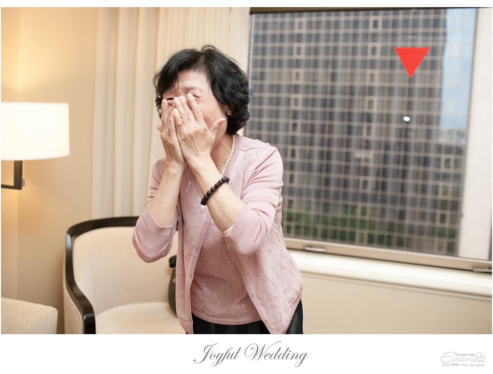雅琪&孟傑  婚禮紀錄_0040
