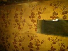IMG-20120612-00136