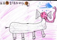 20120330-zozo書4-1