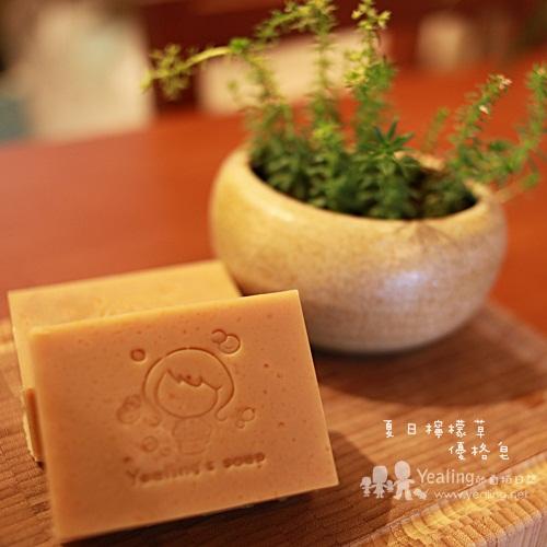 夏日檸檬草優格皂