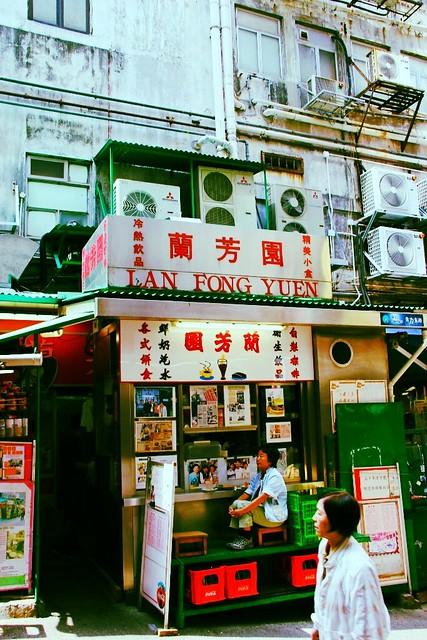 Lan Fong Yuen in Central, Hong Kong