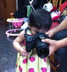 Nerjis Asif Shakir Street Photographer 11 Month Old by firoze shakir photographerno1
