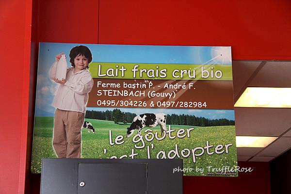 在亞耳丁高地找牛奶-120623