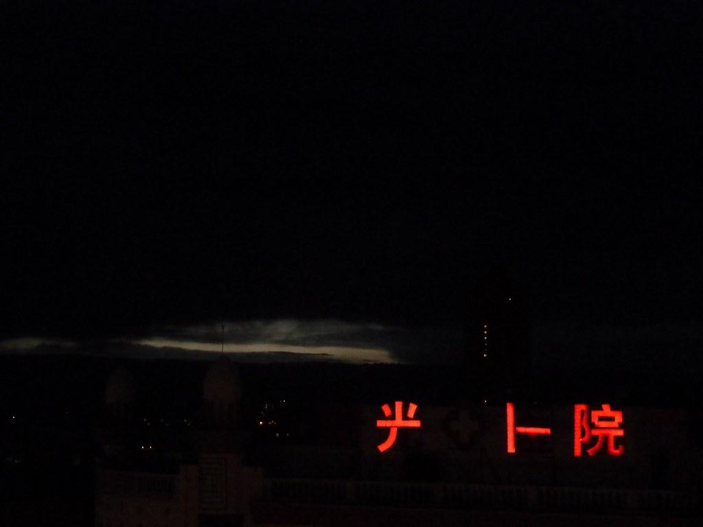 Kashgar de nit (Xinjiang, Xina)