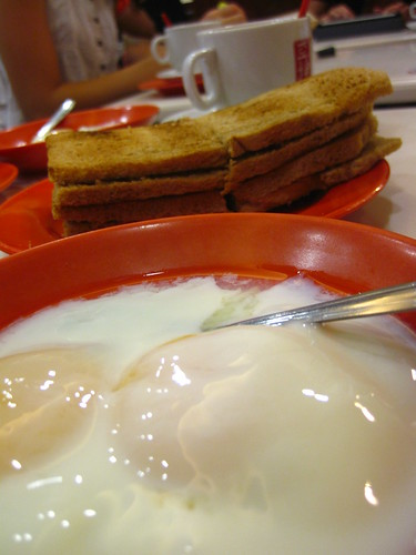 Singapore Swing: kaya toast