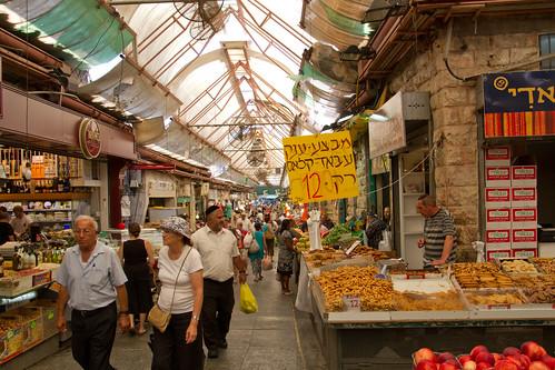 Mahane-Yehuda market, Jerusalem, Israel