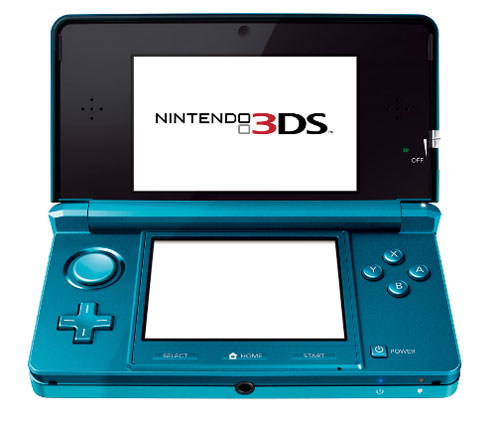 Is Your Nintendo 3DS Still Under Warranty?