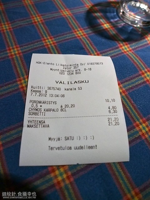 my reindeer meal@Zetor, Helsinki, Finland