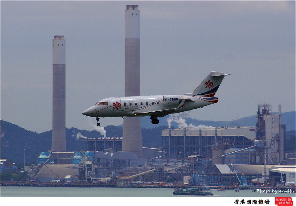 ZYB Lily Jet / B-7696 / Hong Kong International Airport