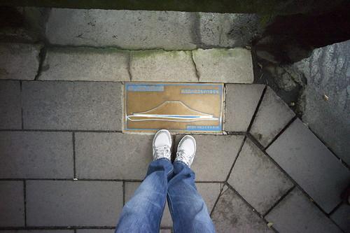 2012夏日大作戰 - 鹿児島 - 城山公園 (9)