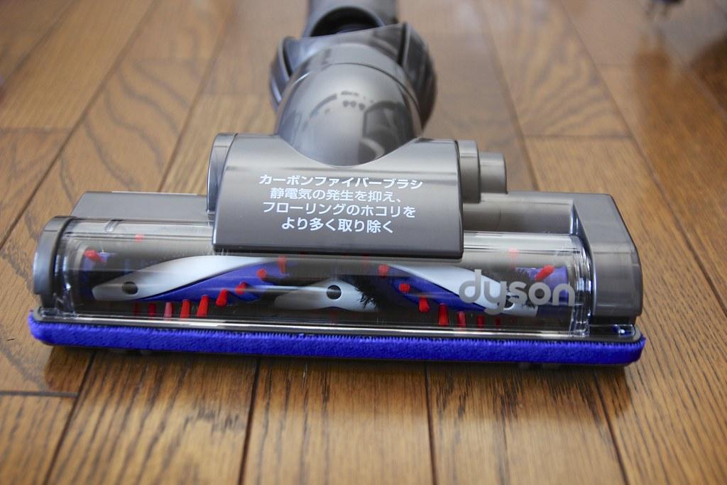 dyson DC36 Carbon Fibre Motorhead