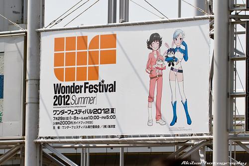 WF2012S #234