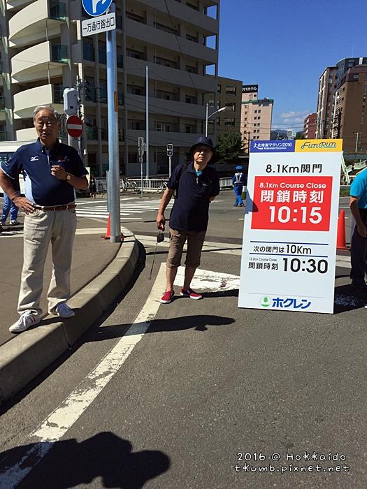 2016北海道馬歡樂組22.JPG