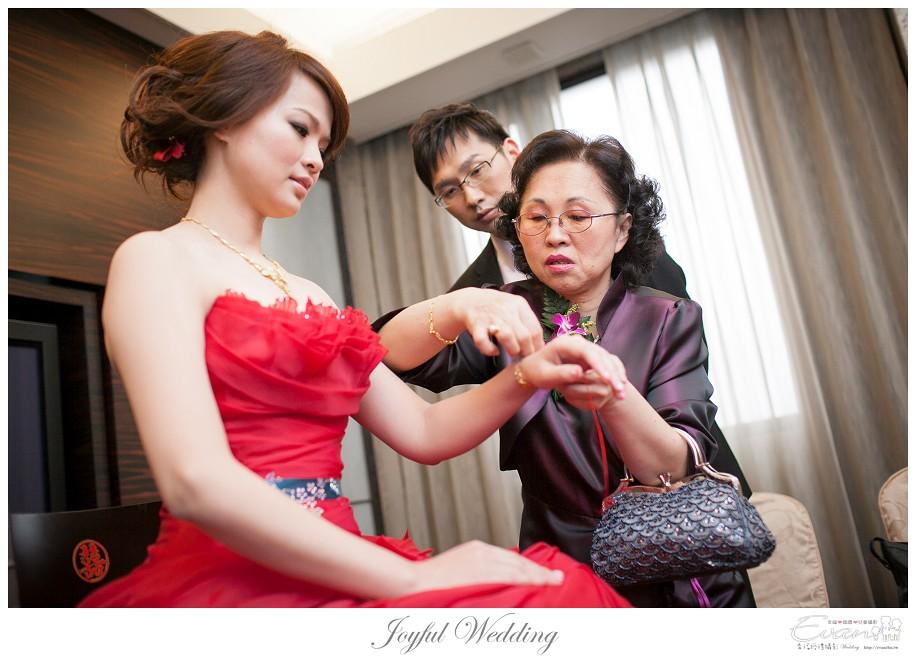 婚禮攝影 小朱爸 明勳&向榮 婚禮紀錄 中和晶宴_0040