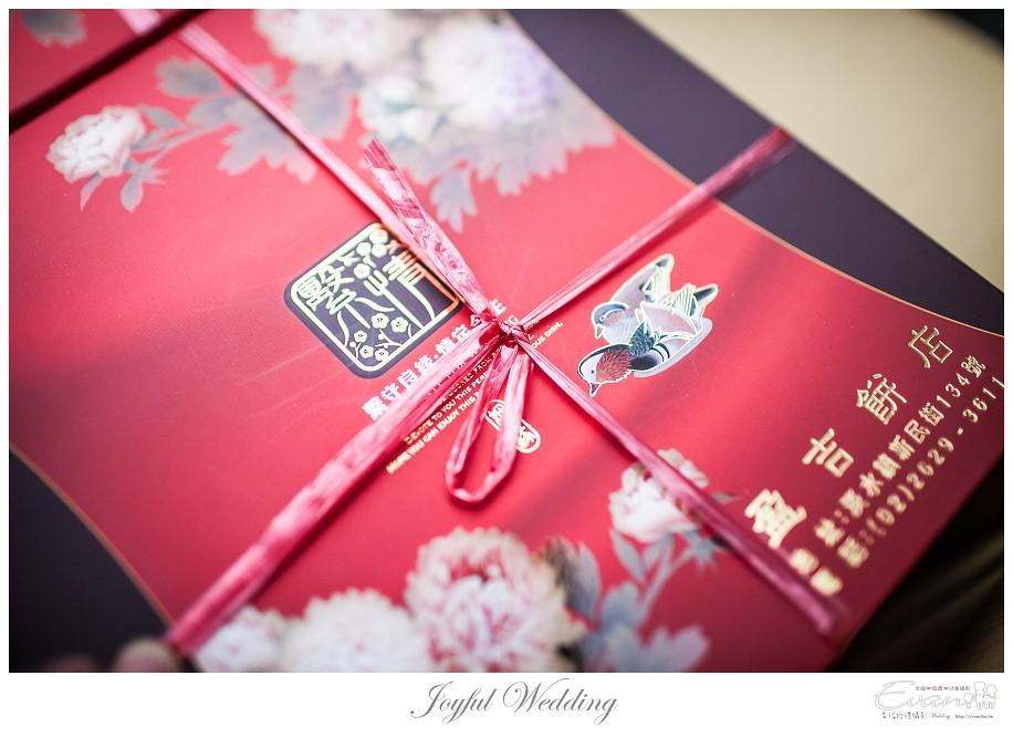 婚禮攝影 小朱爸 明勳&向榮 婚禮紀錄 中和晶宴_0019