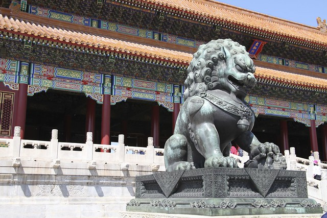 The Forbidden City - Shishi
