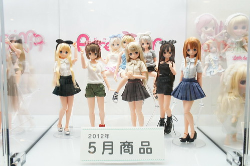 DOLL SHOW 34