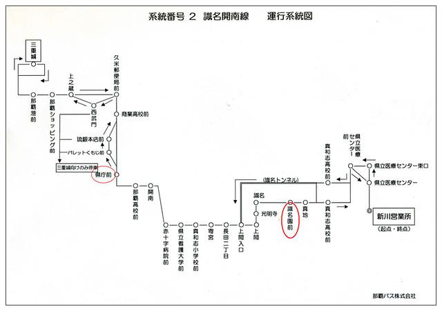 Map002