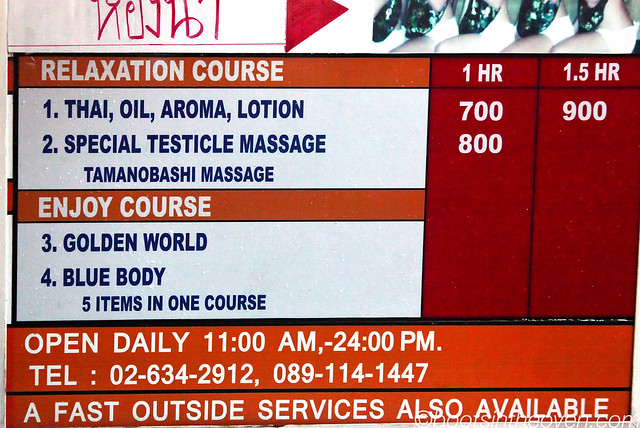 Special Testicle Massage?!