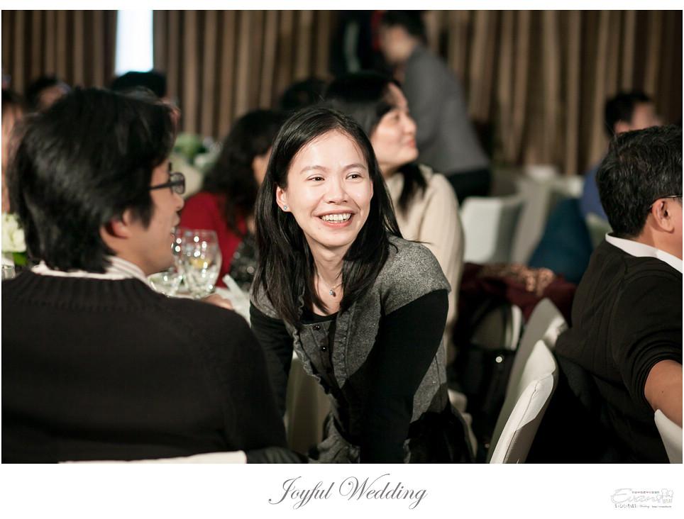 雅琪&孟傑  婚禮紀錄_0168
