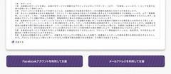 スクリーンショット 2012-05-19 14.58.07.png