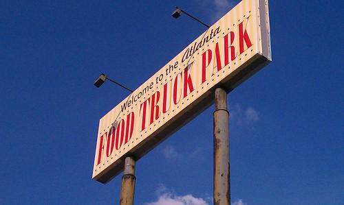Howell Mill Food Truck Park