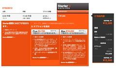 Screen Shot 2012-06-20 at 19.15.49