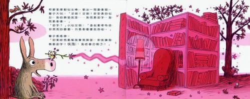 20120629-小仙女的魔法學校2-1