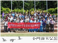 2012-中學生生物多樣性研習營(0702)-01.jpg