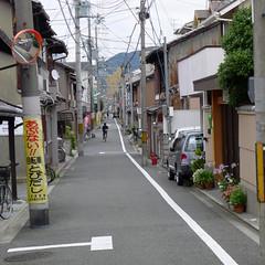 Cycling Nishijin Kyoto