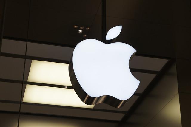 Налоговые инновации Apple