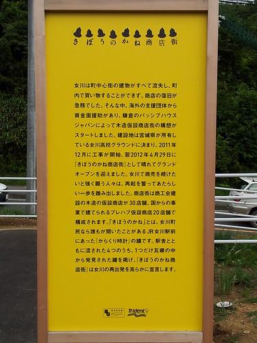 20120714_170533.jpg