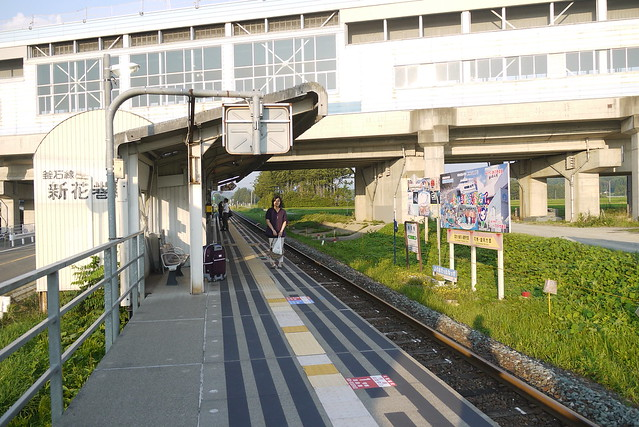 新花卷駅 JR Shin-Hanamaki Station