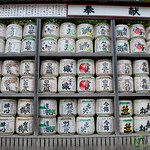 Sake Barrels at Tsurugaoka Hachimangu Shrine - Kamakura, Japan