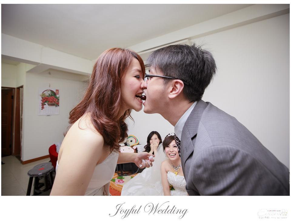 慧玲& 為哲 婚禮紀錄_0124