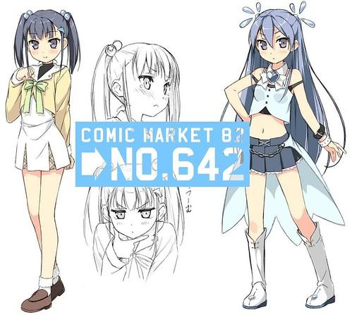 120804(2) - 動畫公司「SHAFT」嶄新魔法少女變身動畫《PRISM NANA PROJECT》邀請「カントク」設計主角造型! (3/9)