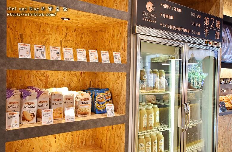 歐客佬咖啡麵包甜點太原路07