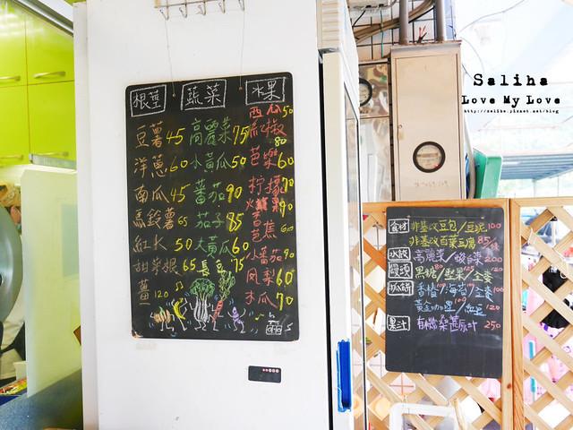 新店花園新城烏來素食餐廳推薦 (8)