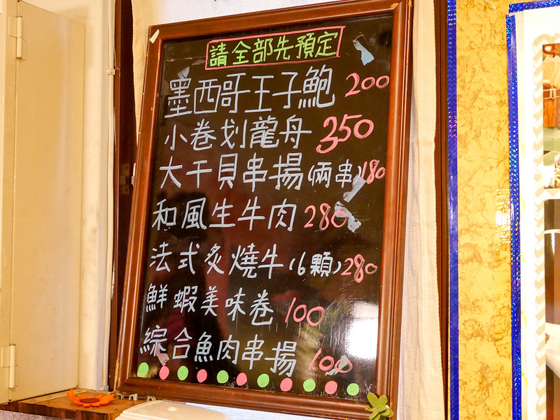 2016.09南屯武藏亭