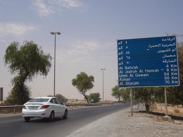 Ras Al Khaimah United Arab Emirates  City pictures : Ras Al Khaimah city, United Arab Emirates | Flickr Photo Sharing!