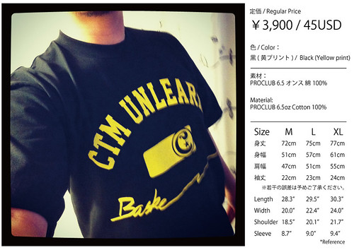 CTM UNLEARN T-Shirts 01