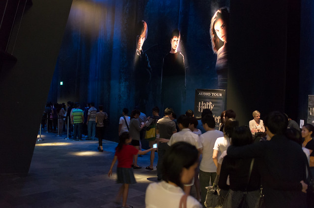 Harry Potter: The Exhibition - Singapore